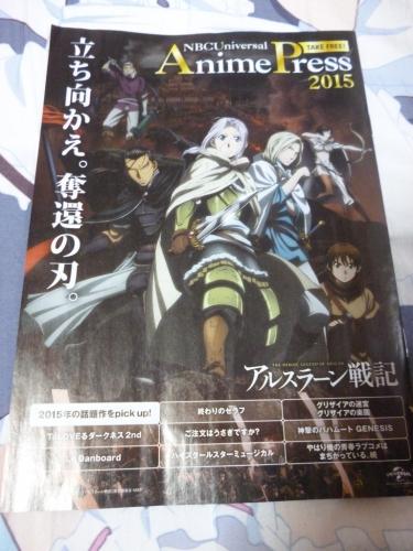 アニメジャパン2015 (26)