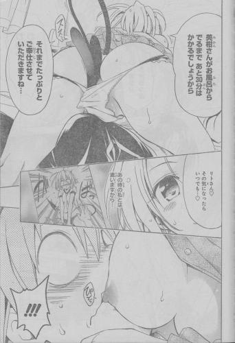 D55話 (9)