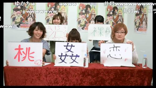 ニコ生ダークネス2nd先行上映会1話の漢字