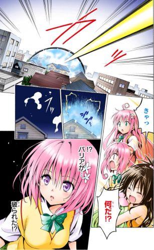 D4話カラー版メア砲撃2