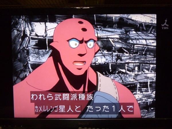 アニメ一期13話カメルレンゴ星人