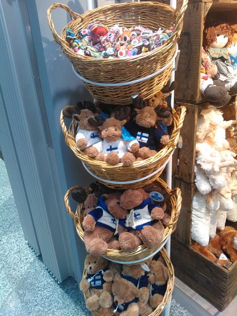 Helsinki Vantaa airport Shop