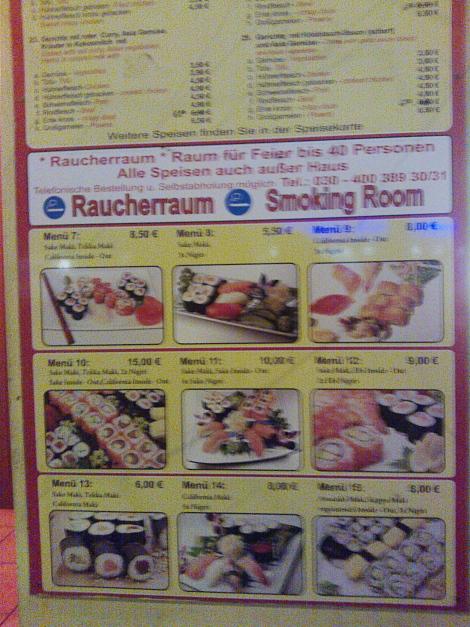 寿司広告 ベルリン