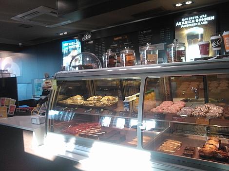 Mc Cafe Saksa