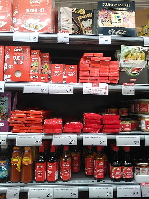 K Market 日本食