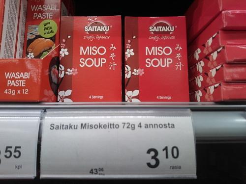 Miso K Market Kamppi