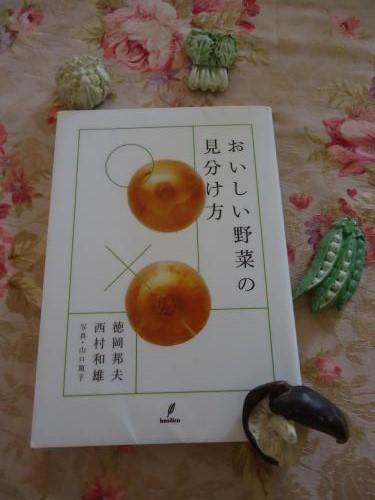 nakanaka-muzukasii.jpg