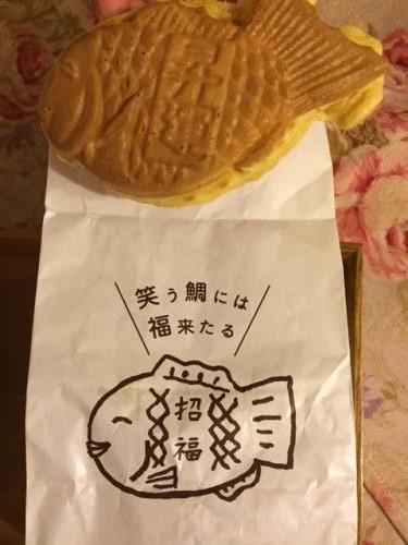 warau-taiyaki.jpg