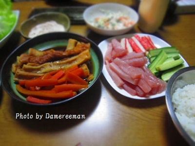 2015.2.3晩飯4