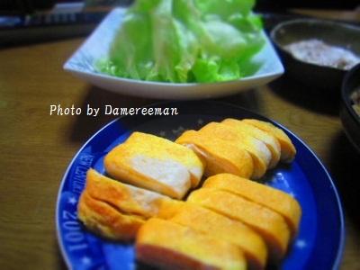 2015.2.3晩飯5
