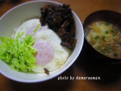 2015.2.24朝飯