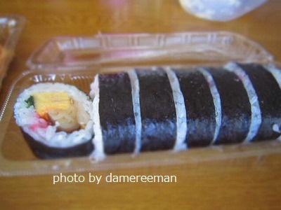 2015.5.10昼食5