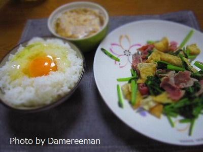 2015.5.20朝食