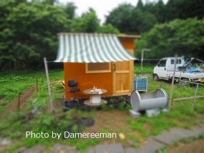 2015.5.24菜園12