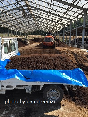 2015.3月 完熟堆肥