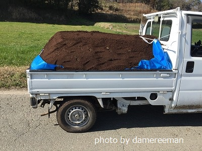2015.3月 完熟堆肥3
