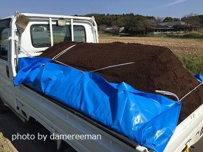 2015.3月 完熟堆肥4