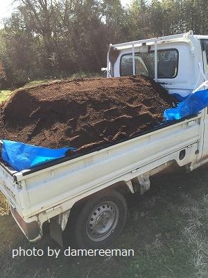 2015.3月 完熟堆肥5