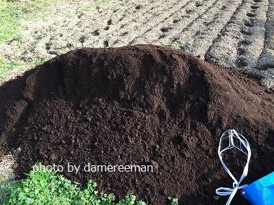 2015.3月 完熟堆肥11