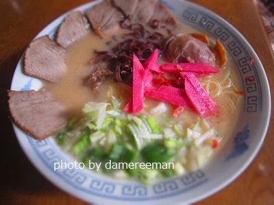 2015.1.18食事6