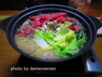 2015.1.23夕食8