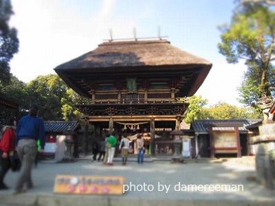 青井神社6