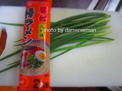 2015.3.21朝食2