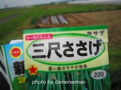 2015.4.18第三畑
