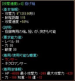 20150327-1.jpg