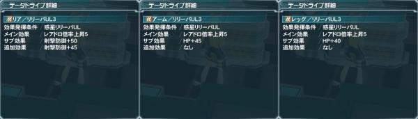 150521-01じげん