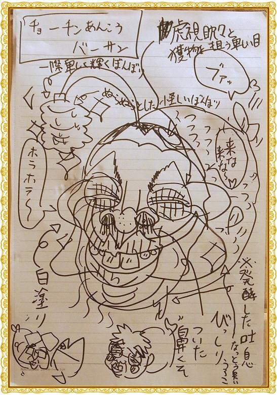 001_20150106153200664.jpg