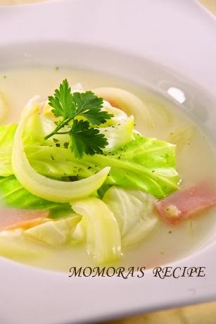 食べるスープ2