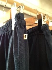 織りネーム。