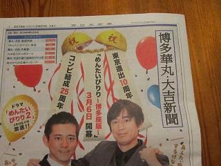 華大新聞。