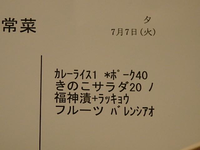 048.jpg