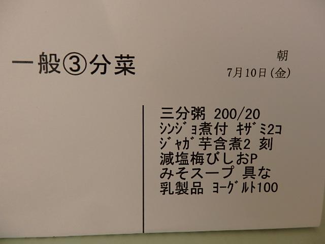058.jpg