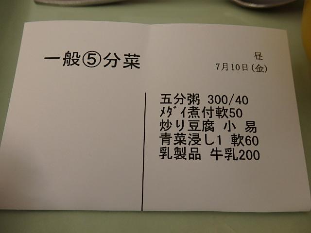 060.jpg
