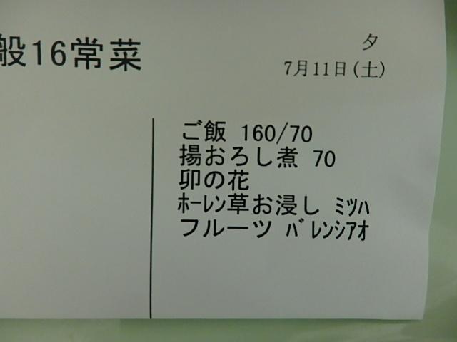 074.jpg