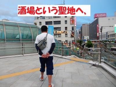 高校バスケ東北大会・山形 006