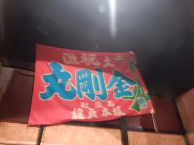高校バスケ東北大会・山形 016