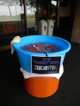 佐藤養助コンペ 013