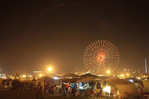 12015_photo_82.jpg