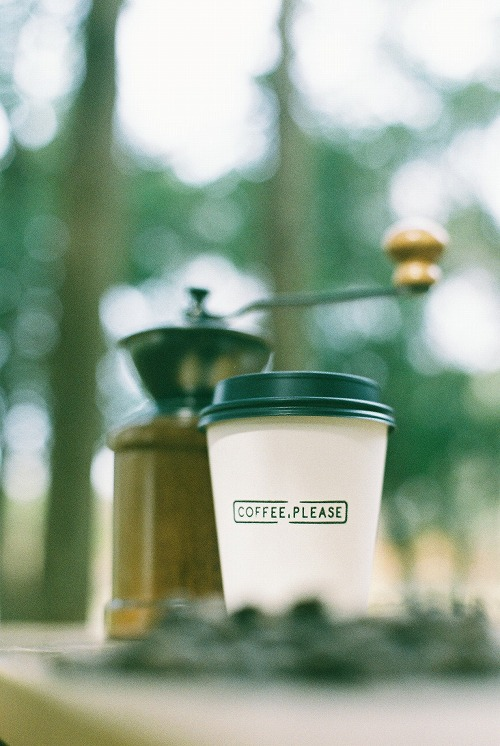 coffee please_b3