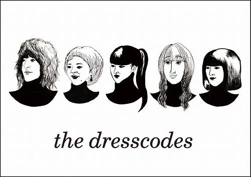 dresscodes GW