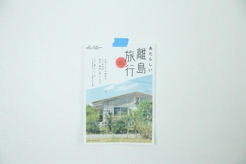 リトルオキナワ53