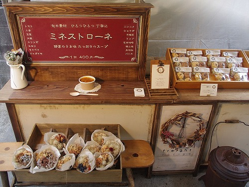 2015_fureitoreshipi_b1.jpg