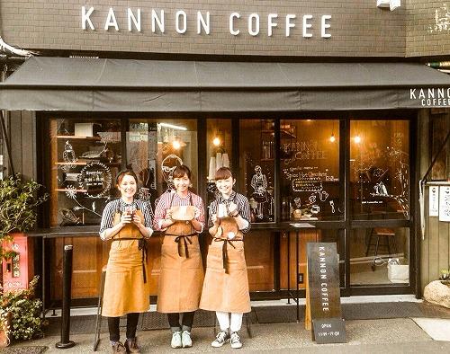 2015_kannoncoffee_b3.jpg