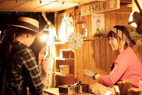2015_photo_246.jpg
