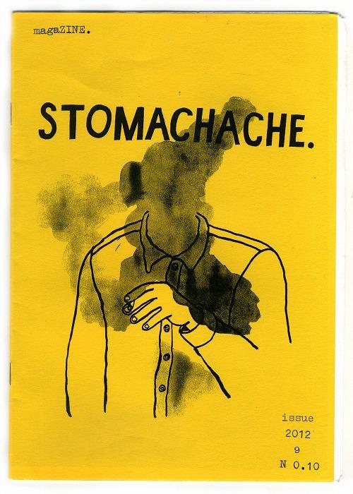 2015_stomachache_b1.jpg