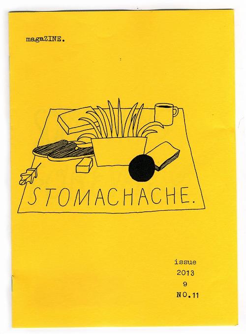 2015_stomachache_b3.jpg